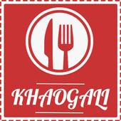 Khaogali icon