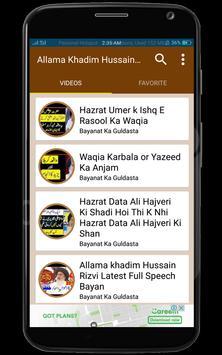 Allama Khadim Hussain Rizvi Bayan screenshot 1