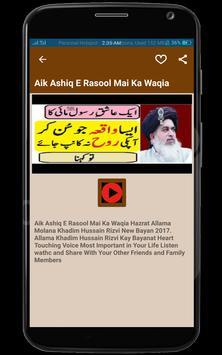 Allama Khadim Hussain Rizvi Bayan screenshot 2