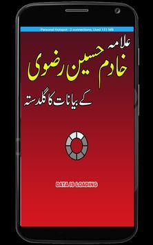 Allama Khadim Hussain Rizvi Bayan screenshot 3