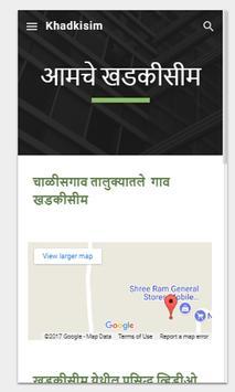 Khadkisim apk screenshot