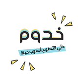 Khadoum icon