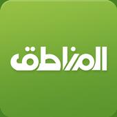 صحيفة المناطق الالكترونية icon
