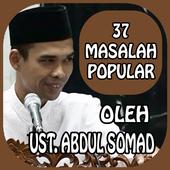 Pembahasan 37 Masalah Popular - Ust. Abdul Somad icon
