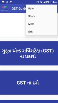 GST India Guide In Gujarati screenshot 3
