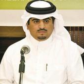 Reciter Khaled Al-Qahtani MP3 icon