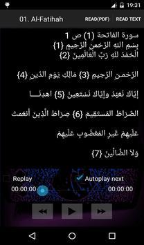 Reciter Khaled Al-Qahtani MP3 screenshot 4