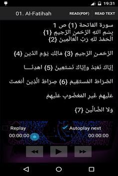 Reciter Khaled Al-Qahtani MP3 screenshot 1