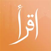 Iqra Mobily icon