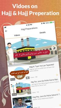 Iqra Mobily screenshot 1