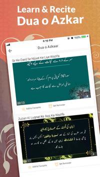 Iqra Mobily screenshot 2