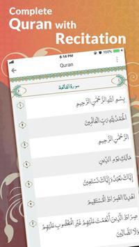 Iqra Mobily screenshot 5