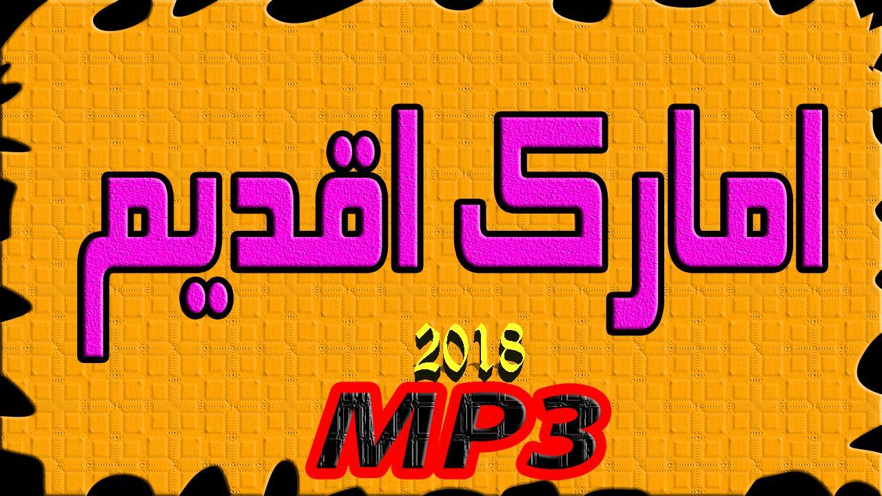 AYSSAR MP3 MUSIC HASSAN TÉLÉCHARGER
