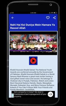 Khalid Husnain Khalid Naats for Android - APK Download