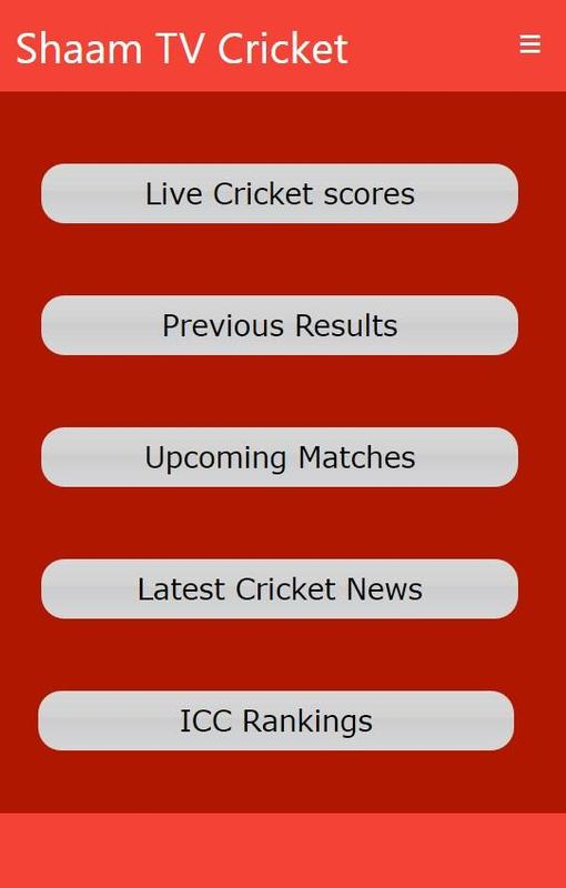live cricket update