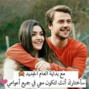 صور رومانسية 2018 apk screenshot