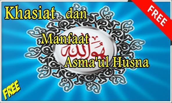 Khasiat Dan Manfaat Asma'ul Husna screenshot 1