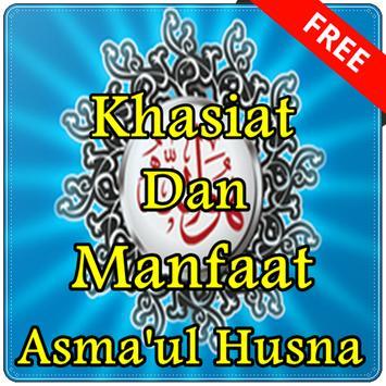 Khasiat Dan Manfaat Asma'ul Husna screenshot 3