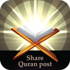 Read Al-Quran Free (Share Quran Post) icon