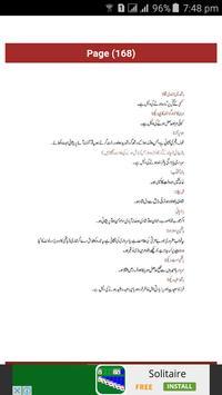 Khawab Nama Aur Tabeer in Urdu apk screenshot