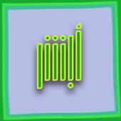 Saudi Absher icon