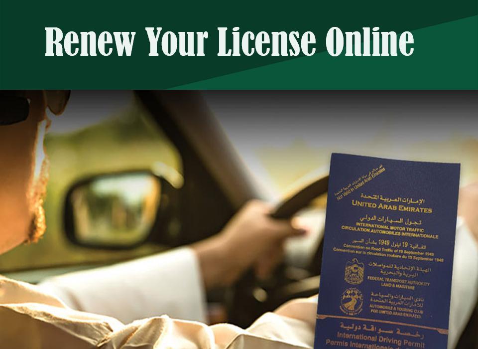Dubai Metro - License-Fine-Online Check Free for Android