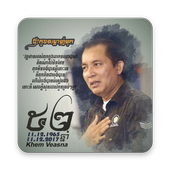 Khem Veasna Quotes Khmer icon