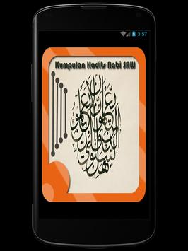 Kumpulan Hadits Nabi SAW screenshot 4