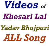 Khesari Lal Yadav Bhojpuri VIDEO Song Gana 2017 icon
