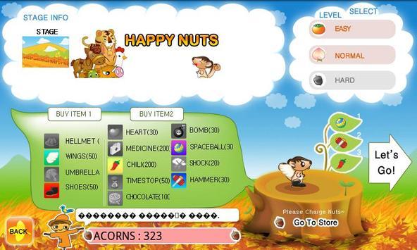 Cute Squirrel NUTS 2 screenshot 1