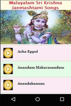 Malayalam Sri Krishna Devotional Songs Videos apk screenshot