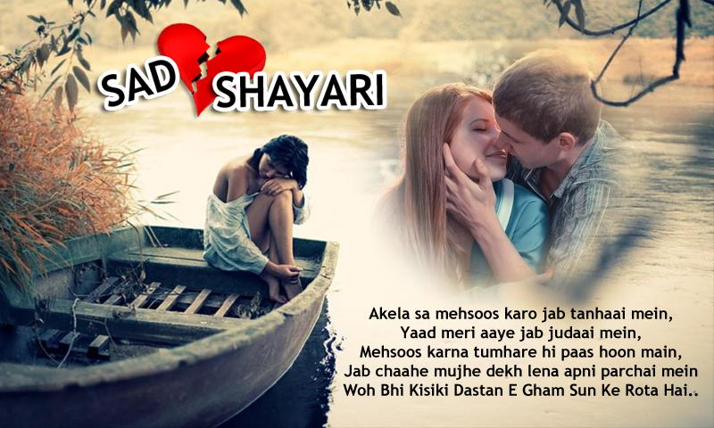 Photo Pe Shayari Likhe for Android - APK Download