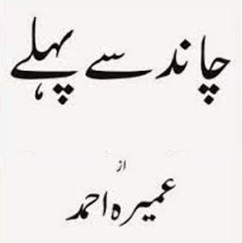 Chand Se Pehle Urdu Novel poster