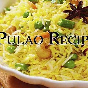 Pulao recipes in Urdu screenshot 1