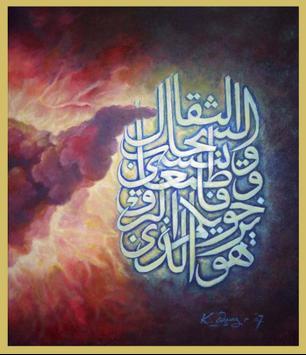 Kaligrafi Arab screenshot 4