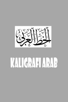 Kaligrafi Arab screenshot 1