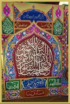 Kaligrafi Arab screenshot 3