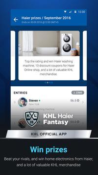 KHL Haier Fantasy apk screenshot