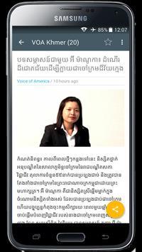 Khmer News Today apk screenshot