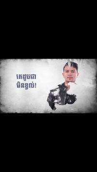 Khmer Karaoke Pro apk screenshot