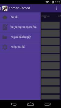 Khmer Record screenshot 5