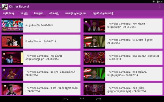 Khmer Record screenshot 10