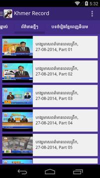 Khmer Record screenshot 2