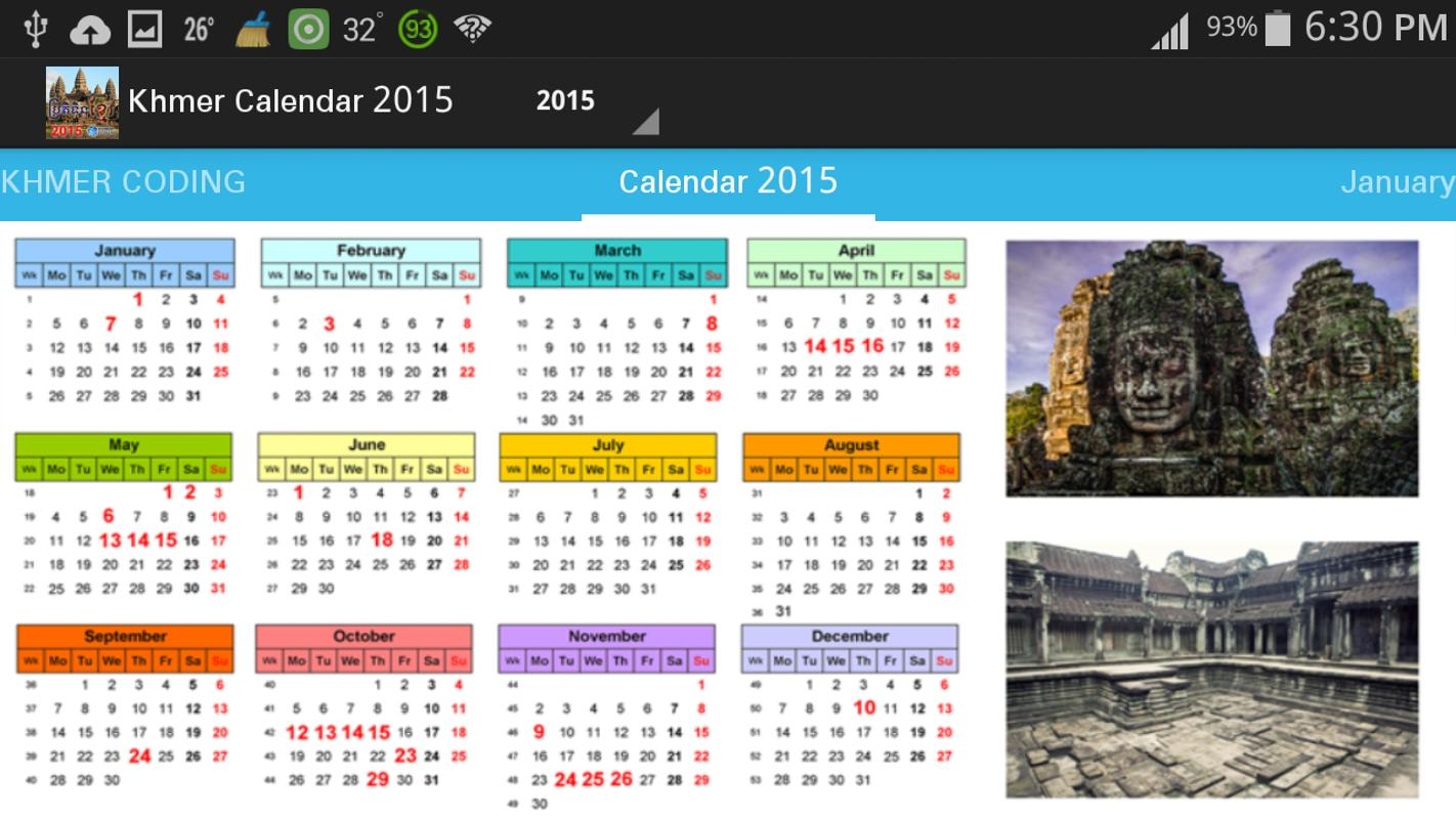 khmer calendar 2015 apk screenshot