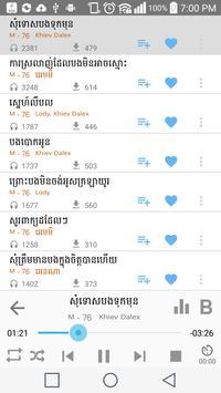 Khmer Music Remix スクリーンショット 6