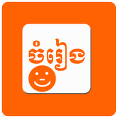 Khmer Karaoke icon