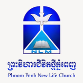 Phnom Penh New Life Church icon