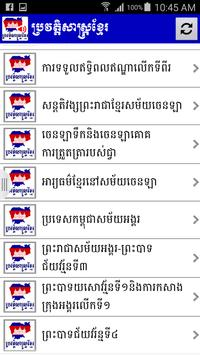 Khmer History screenshot 4