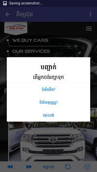 Khmer Websites All in 1 screenshot 21