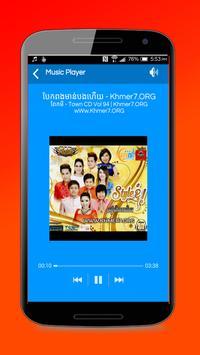 Khmer Song Player screenshot 4